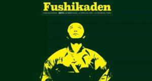 fushikaden cover